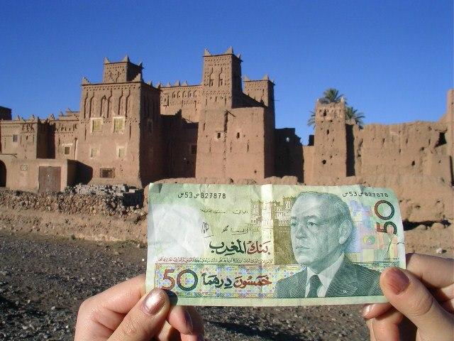 Экономика Марокко