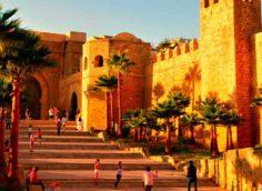 Город Рабат
